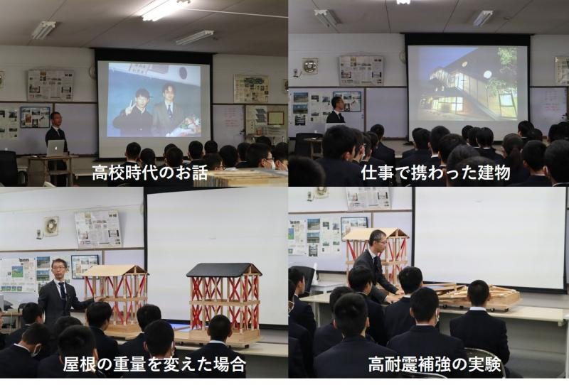 匠の技教室~建築科2年~